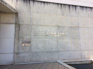 Inschrift CEAMA